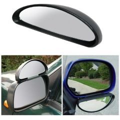 Frog Eye/ Eclipse Style Auxiliary Blind Spot Mirror